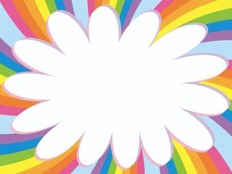 Loose swirl (rainbow and cloud)