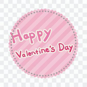 Valentine's logo 2