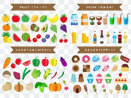 食物(飲料)例證集合