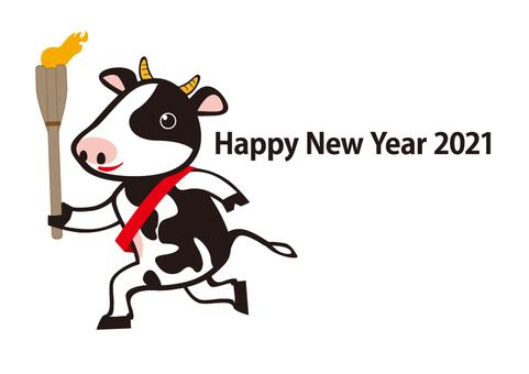 うしくん new year 2021