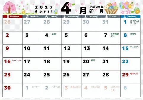 填寫日曆0404  - 週日開始
