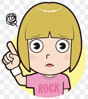 手指指向搖滾女孩(困擾)