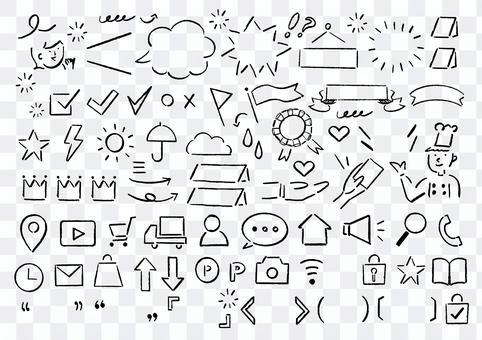 メニューやWEBに使える手描きのアイコン