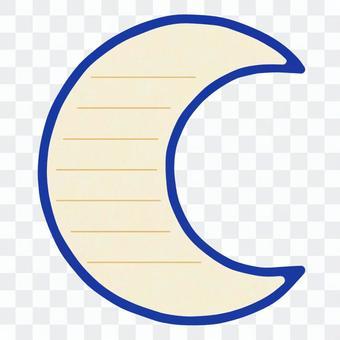 藍色新月留言卡