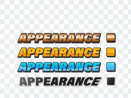 Editable text appearance