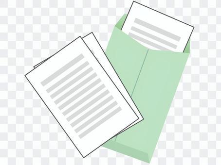 文件,信封綠色3