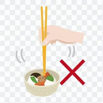 帶刺的筷子