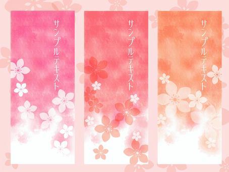Peach blossom 07
