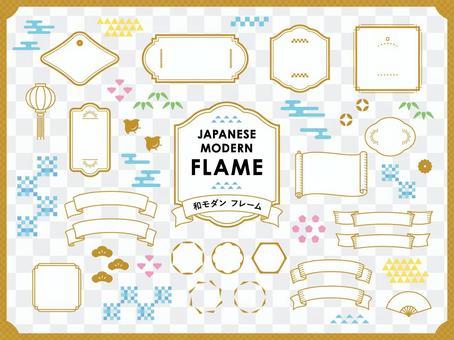 Japanese modern frame