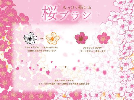 Brush - Cherry blossom draping brush