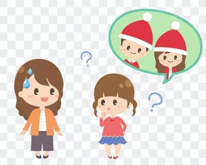 Daughter finally began to doubt Santa's identity