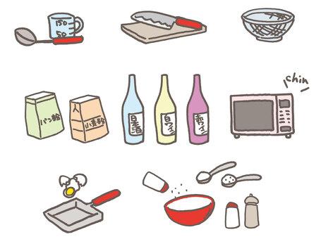 Kitchen Relations