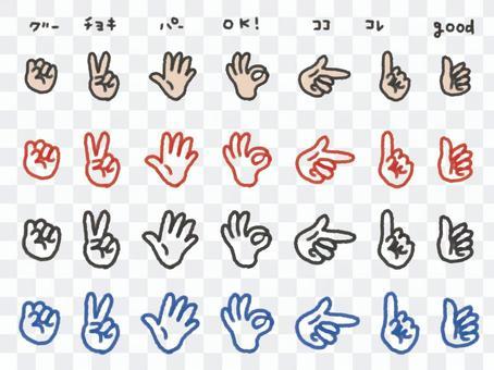 手繪style_hand