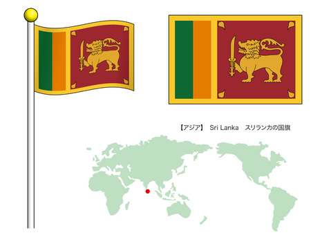 National Flag Vector 06_Sri Lanka_CS3