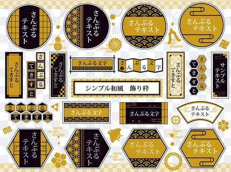 Material 108 (sum frame 01 gold black)