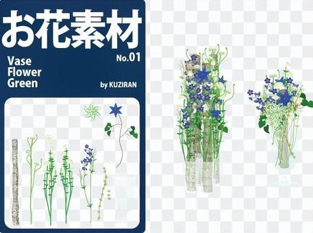 花卉材料01