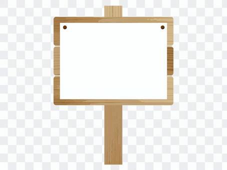 木の看板_1