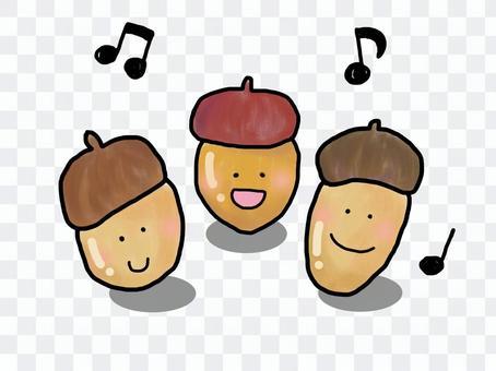 橡子的合唱團