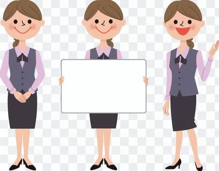 Reception woman - whole body 2