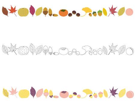 秋季裝飾線套裝