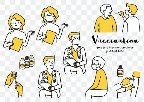預防感染_疫苗接種