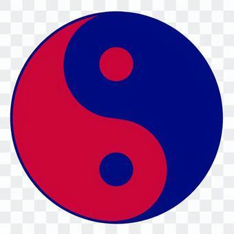 Yin Yang Jade (Qing Chi)