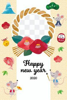 2020年賀状(令和二年)064