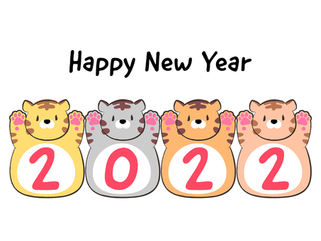 寅2022新年快樂