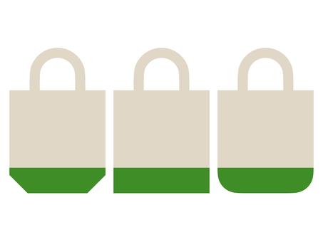 Flat eco bag icon set B: green