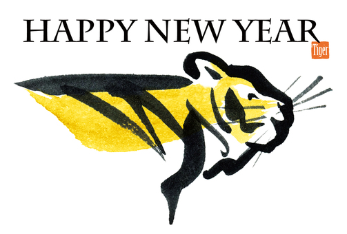 Tiger New Year's card Hand-painted tiger profile with words