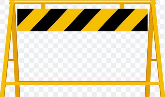 Construction barricade