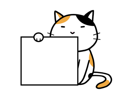 Notice from the calico cat
