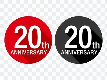 Anniversary label 20th anniversary 20th