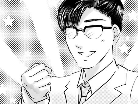 動畫片英俊的眼鏡醫生膽量姿勢鼓勵