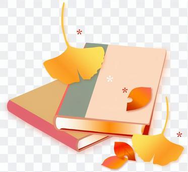 秋天的書和落葉