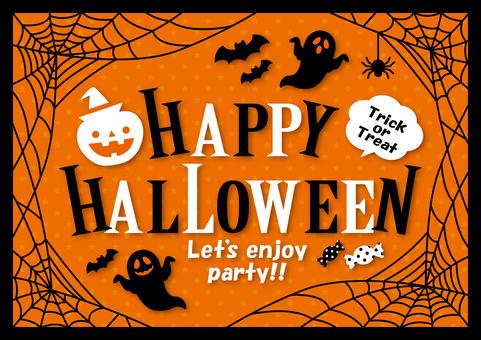 Halloween poster 2021-1