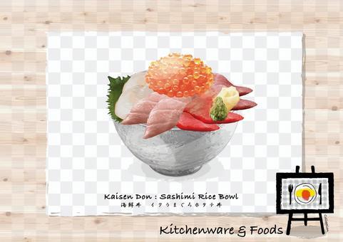 海鮮鮭魚子金槍魚扇貝碗手寫