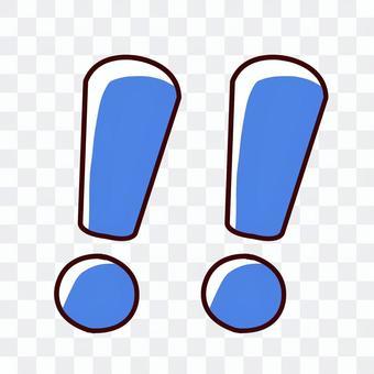 雙重驚喜標記(藍色)