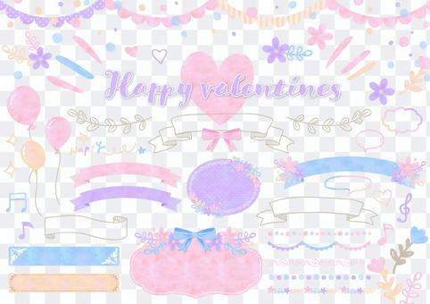 Seasonal material 076 Valentine frame