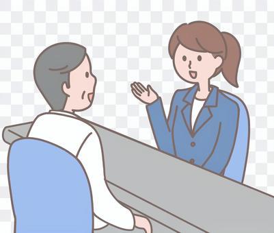 男女諮詢討論
