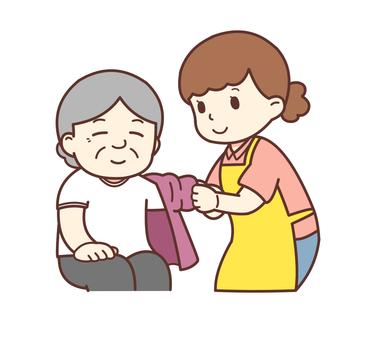 長期護理的插圖(依附/分離援助)