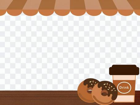 咖啡館框架