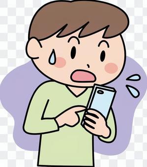 智能手機男孩2