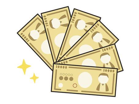 排隊錢(10,000日元)