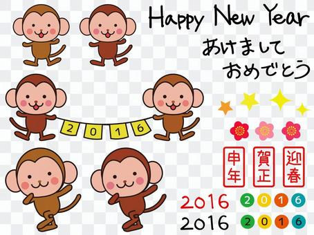 2016 New Year Monkey Illustration Gaijin Set