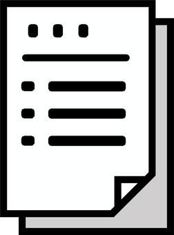 """""""Document monochrome"""" icon"""