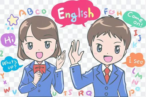 英語を学ぼう(中・高生)