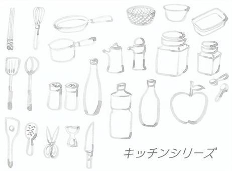 Kitchen Series Tools