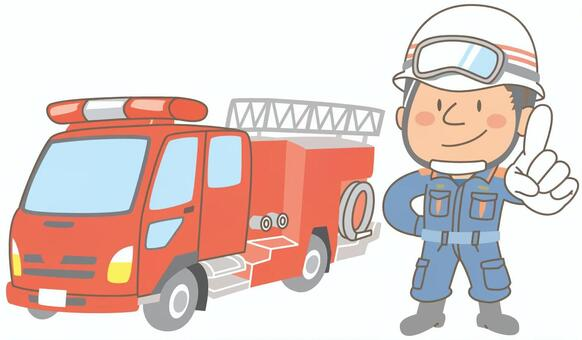 消防队员和消防车