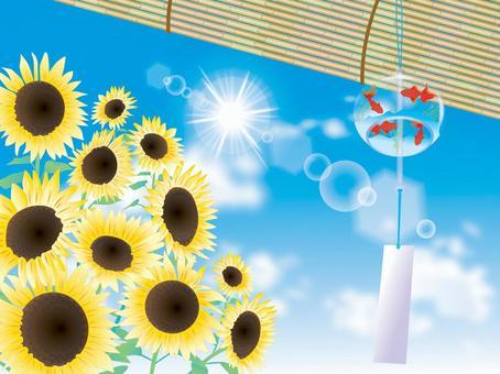 風鈴和向日葵